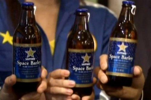 Небесное пиво