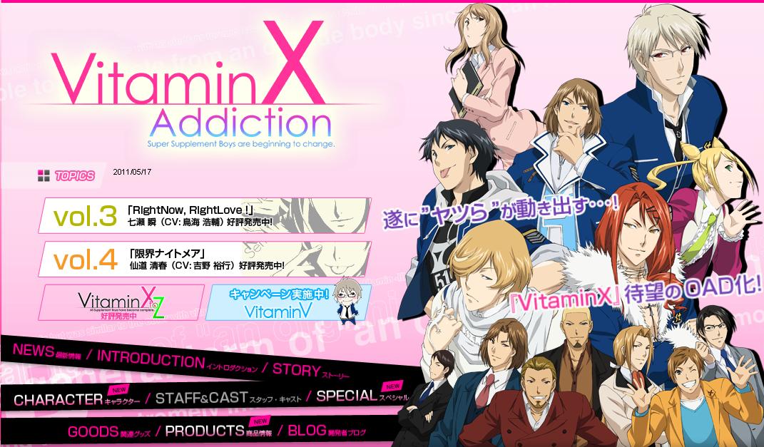 играть в симулятор знакомств аниме