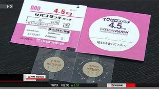http://animeweekend.ru/wp-content/uploads/2012/11/Pharmaceuticalfirmspromoteskinpatch.jpg