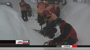 японские альпинисы