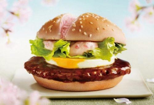 McDonald's_Sakura Teritama