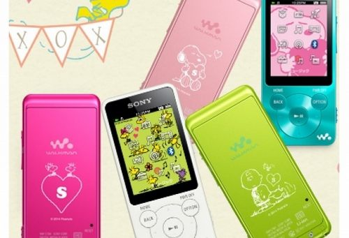 Sony_Snoopy_WalkmanS_main