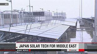 solarpowermar6