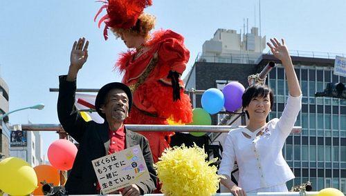 Фото японских геев 76646 фотография