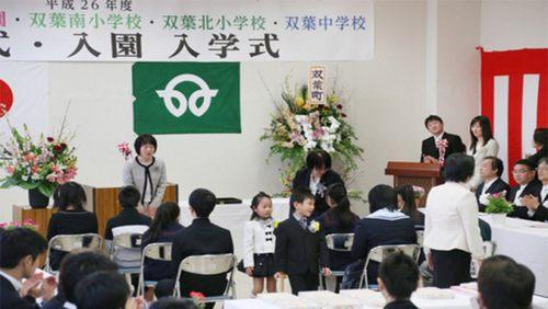 FukushimanukeplantreopeninIwakiapr9