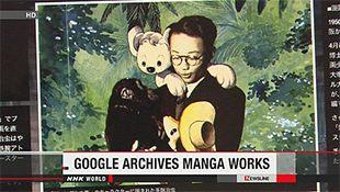 GoogleOsamuTezukaapr8