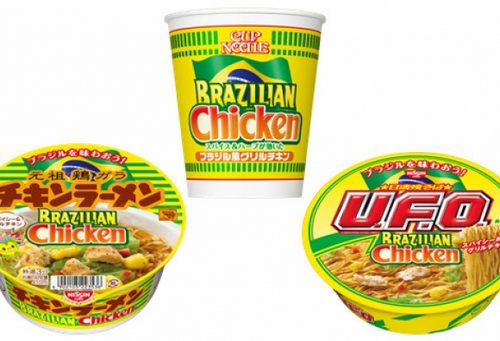 Nissin_BrazilianChicken_01