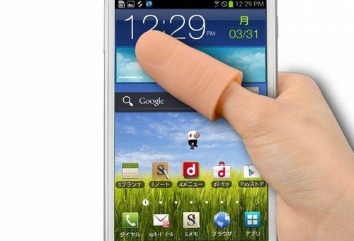 Thanko_Thumb-shaped stylus_main