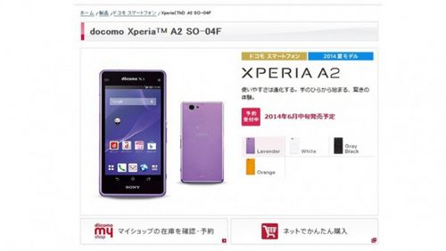 sonyxperiaa2jun12-775x437